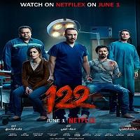 122 (2019) Hindi 123movies Film