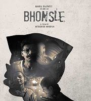 Bhonsle 2020 Hindi 123movies Film