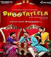 Bhootatlela 2020 Season 1 Hindi Complete Web Series 123movies