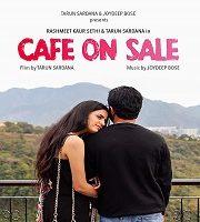 Cafe on Sale 2020 Hindi 123movies Film