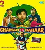 Chaman Bahaar 2020 Hindi 123movies Film