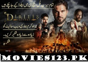 Dirilis Ertugrul All Seasons in Urdu Full HD Free 123movies