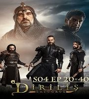 Dirilis Ertugrul Season 4 Episode 21 to 40 HD