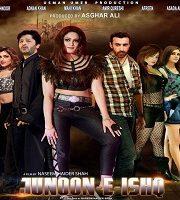 Junoon e ishq 2019 Pakistani Film 123movies