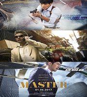 Master 2016 Hindi Dubbed 123movies