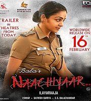 Naachiyaar (Tejaswini 2) 2020 Hindi Dubbed Film 123movies