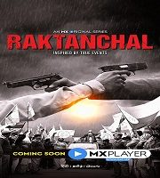 Raktanchal 2020 Season 1 Hindi Complete Web Series 123movies