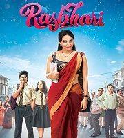 Rasbhari 2020 Season 1 Hindi Complete Web Series 123movies