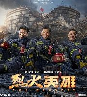 The Bravest 2019 Hindi Dubbed 123movies Film