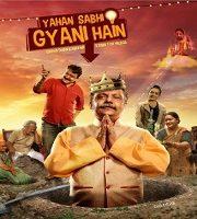 Yahan Sabhi Gyani Hain 2020 Hindi 123movies