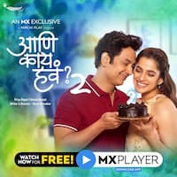 Aur Kya Chahiye (2020) Season 2 Hindi MX Player
