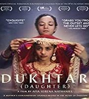 Dukhtar 2014 Pakistani Urdu 123movies Film
