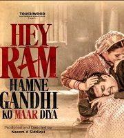 Hamne Gandhi Ko Maar Diya 2018 Hindi 123movies Film