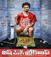 Heartbreak Hindi Dubbed 123movies Film