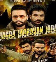 Jagga Jagravan Joga 2020 Punjabi 123movies Film
