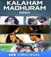 Kalaham Madhuram 2020 Hindi Season 1 Complete Web Series 123movies Film