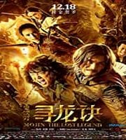 Mojin The Lost Legend 2015 Hindi Dubbed 123movies Film