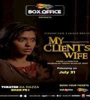 My Clients Wife 2020 Hindi 123movies Film