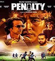 Penalty 2019 Hindi 123movies Film