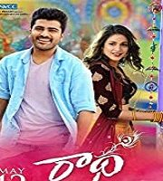 Radha Hindi Dubbed 123movies Film