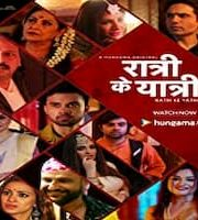 Ratri Ke Yatri 2020 Hindi Season 1 Complete Web Series 123movies