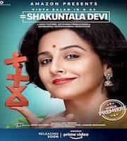 Shakuntala Devi 2020 Hindi 123movies Film