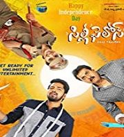 Silly Fellows Hindi Dubbed 123movies Film