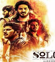 Solo (Athadey) 2020 Hindi Dubbed 123movies Film