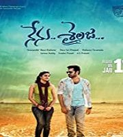 Super Khiladi 3 (Nenu Sailaja) 2020 Hindi Dubbed 123movies Film