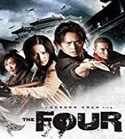 The Four Hindi Dubbed 123movies Film