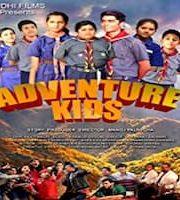 Adventure Kids 2020 Hindi 123movies Film