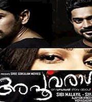 Apoorvaragam Hindi Dubbed 123movies Film