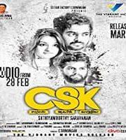 Charles Shafiq Karthiga (CSK) Hindi Dubbed 123movies Film