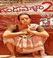 Dandupalya 2 Hindi Dubbed 123movies Film
