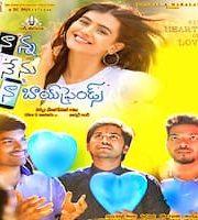 Dulha Wanted (Naanna Nenu Naa Boyfriends) Hindi Dubbed 123movies Film