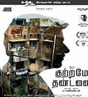 Kuttrame Thandanai Hindi Dubbed 123movies Film