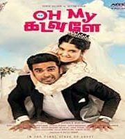 Oh My Kadavule Hindi Dubbed 123movies Film