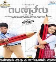 Pencil Hindi Dubbed 123movies Film