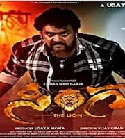 Sinnga 2019 Hindi Dubbed 123movies Film