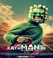 The Man from Kathmandu Vol. 1 2020 Hindi Dubbed 123movies Film
