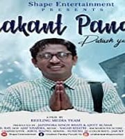 Umakant Pandey Purush Ya 2019 Hindi 123movies Film
