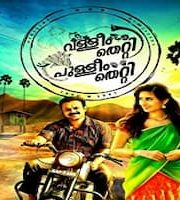 Valleem Thetti Pulleem Thetti Hindi Dubbed 123movies Film
