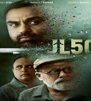 JL 50 (2020) Hindi Season 1 Complete Web Series 123movies Film HD