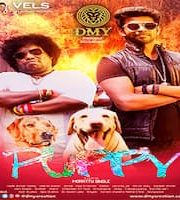 Puppy 2020 Hindi Dubbed 123movies Film