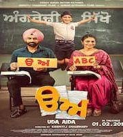 Uda Aida 2019 Punjabi 123movies Film