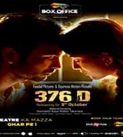 376 D (2020) Hindi 123movies Film