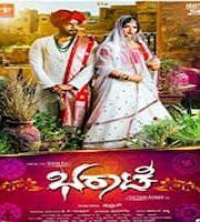 Bharaate 2020 Hindi Dubbed 123movies Film
