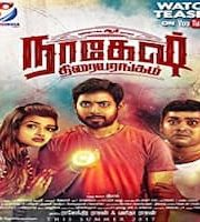 Nagesh Thiraiyarangam Hindi Dubbed 123movies Film
