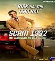 Scam 1992 the Harshad Mehta Story 2020 Hindi Season 1 Complete Web Series 123movies Film