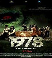 1978 A Teen Night Out 2019 Hindi 123movies Film